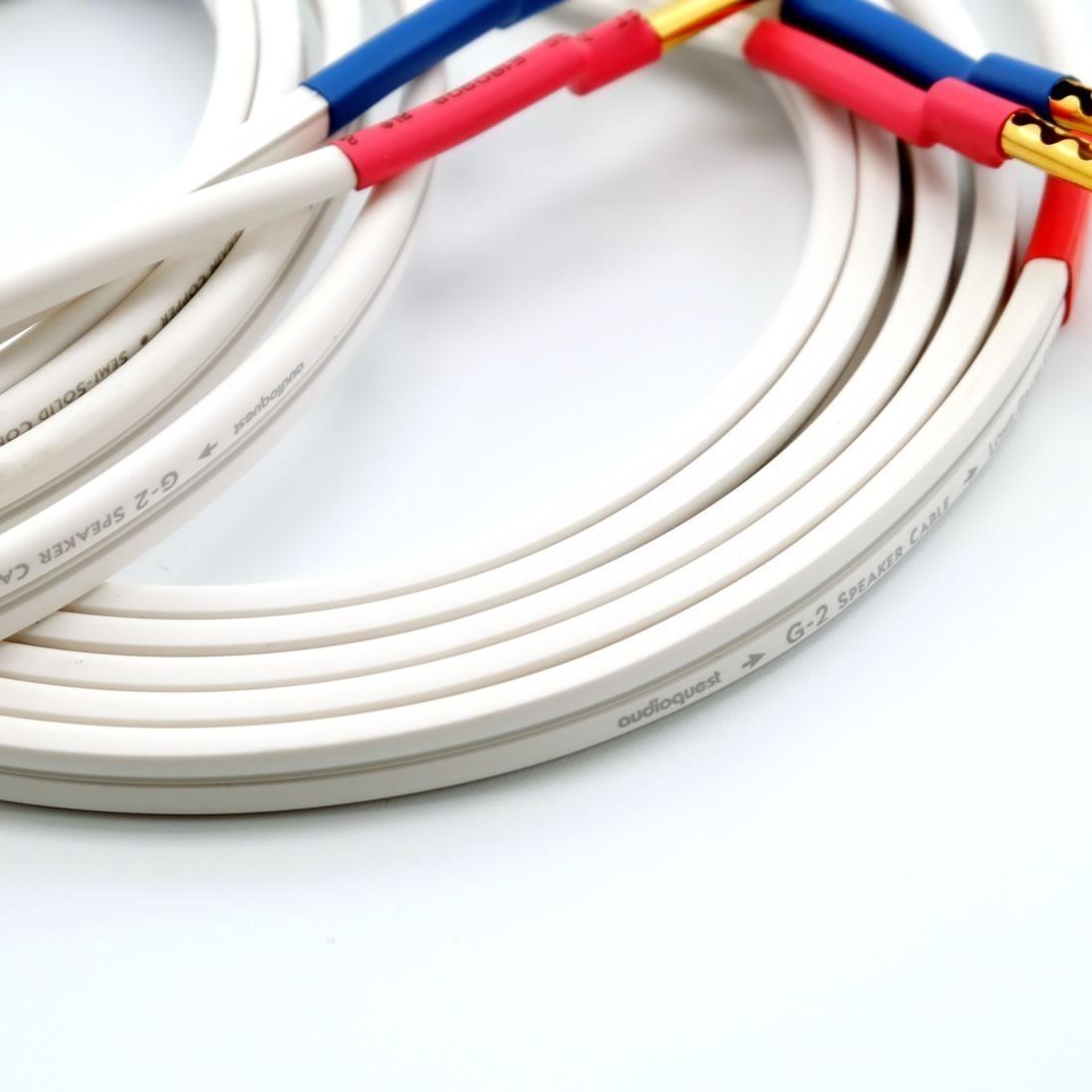 dioquest spekaer cable - Servo.lv
